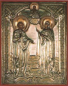 свв. Александр и Антонина римские