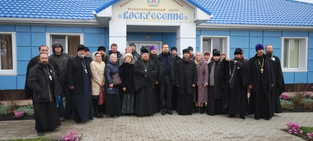 В Белгороде прошел обучающий семинар по организации трезвенного просвещения и помощи страждущим на приходе